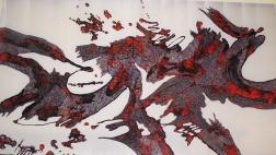 Batik by Tatang and his uncle Aprat Koeswadji.