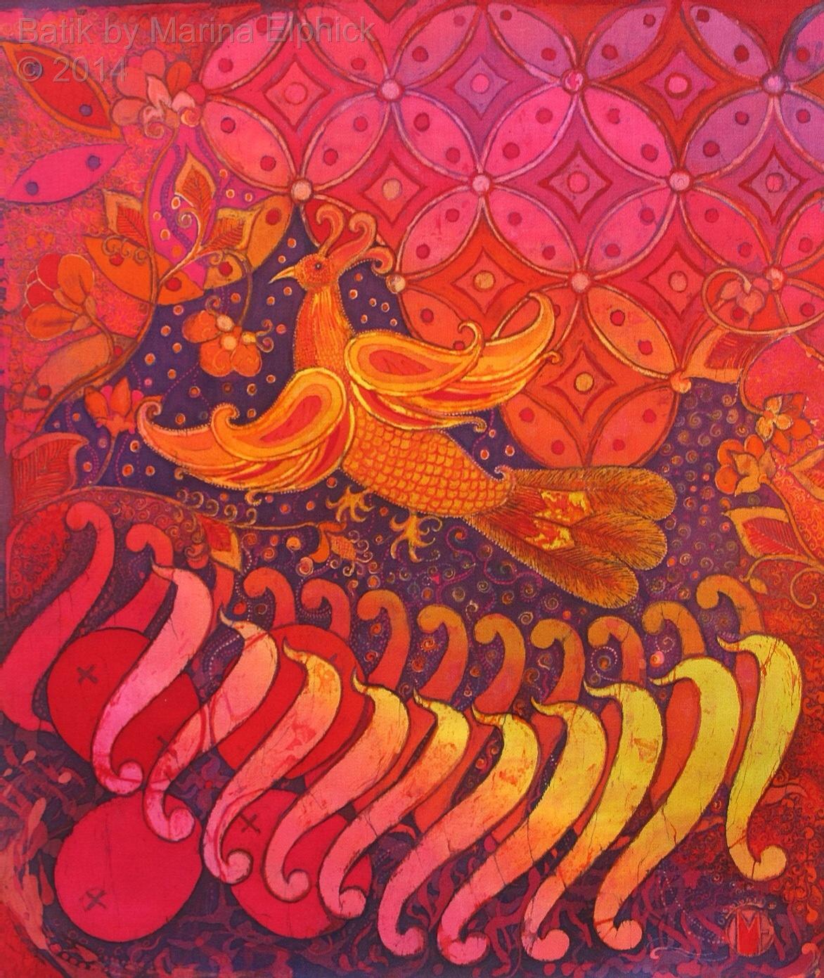 Kawung Batik Motif