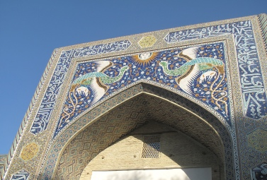 Arch detail, Madrasah of Nadir Divan-Beghi, Bukhara, Uzbekistan.
