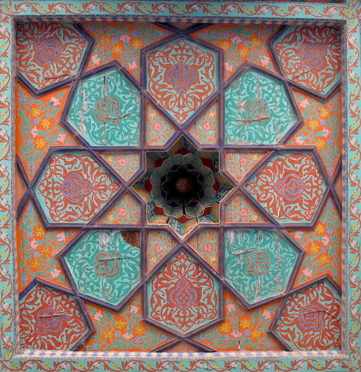 Ceiling in Tash-Hauli's Harem 1