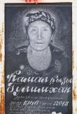 Grave portrait engraved on slate, Nukus. Uzbekistan.