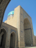 Arches and aivans, Kalyan Mosque, Bukhara, Uzbekistan.