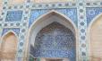 Decorative arch, Gur-Emir Mausoleum, Samarkand, Uzbekistan.