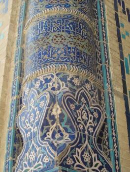 Tile detail at Ulugbek Madrasah, Bukhara, Uzbekistan.